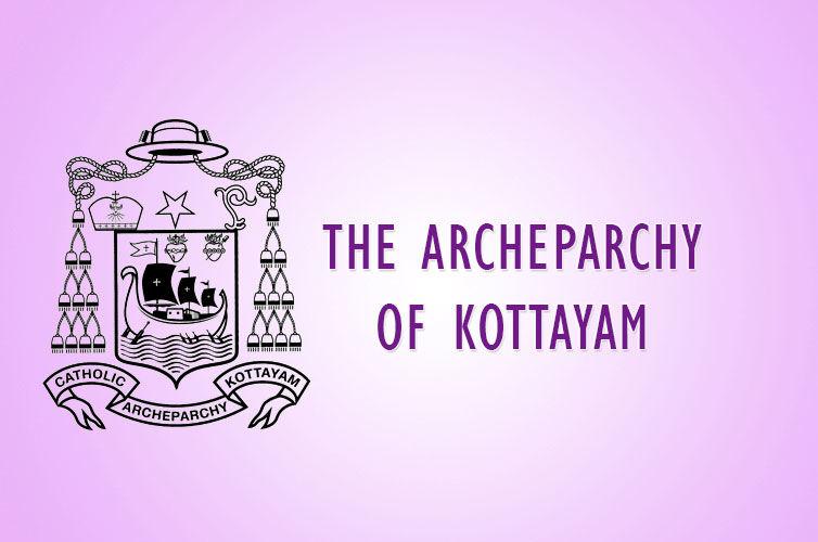 Kottayam AD